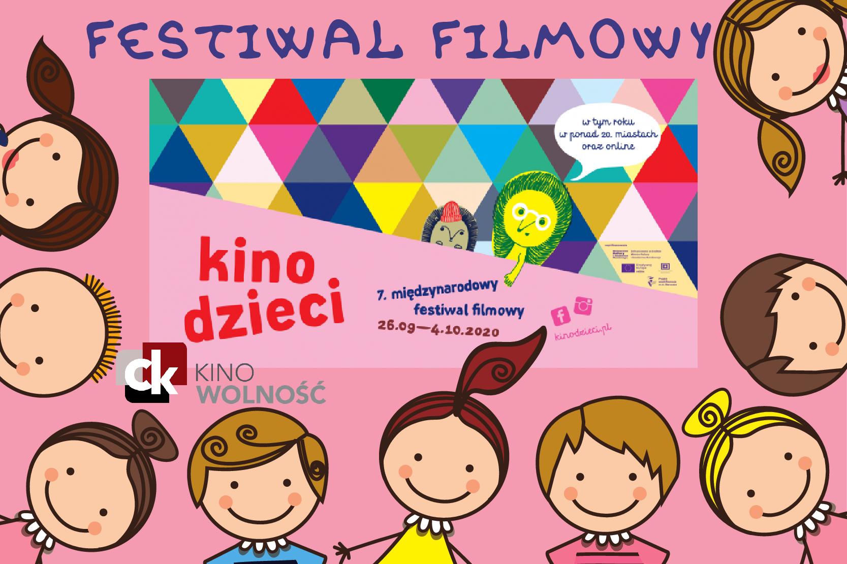 Dziecięcy Festiwal Filmowy