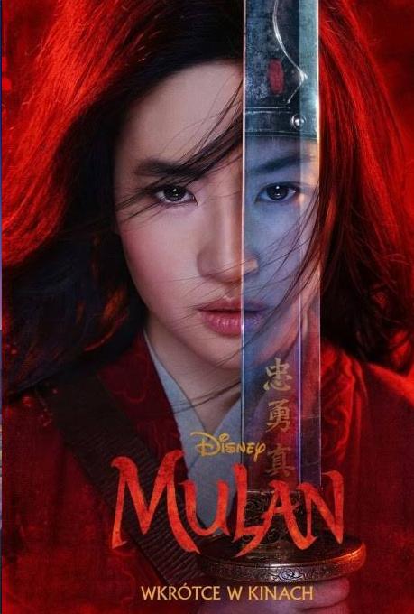 Mulan – 2D dubbing